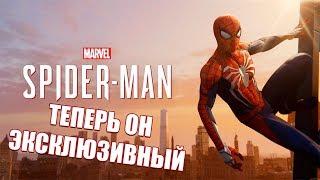 SPIDER-MAN (2018) -