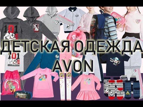 AVON Disney. Новая коллекция детской одежды и школьных аксессуаров