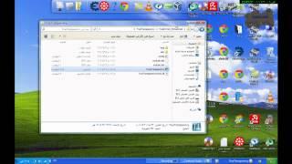 شرح تشغيل الشفافية Aero في جميع انظمة الويندوز xp/7/Vista