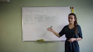 Разбор задания 6. Математика ЕГЭ (профильный уровень) Решение прямоугольного треугольника.