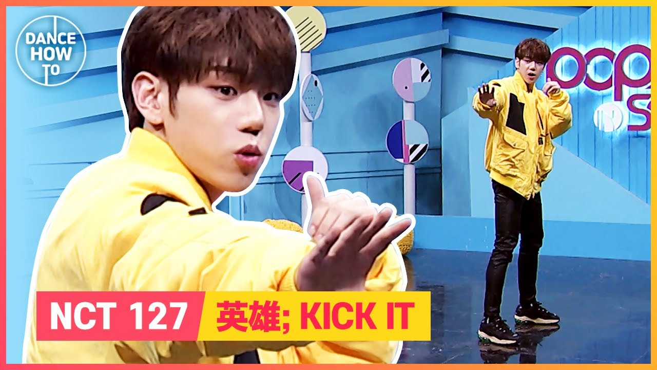 [Pops in Seoul] Byeong-kwan's Dance How To ! NCT 127(엔씨티 127)'s Kick It