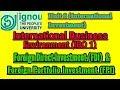 M.COM IBO 1 : UNIT 6 : WHAT IS FDI & PORTFOLIO INVESTMENT :JUNE TEE EXPECTED Q&A