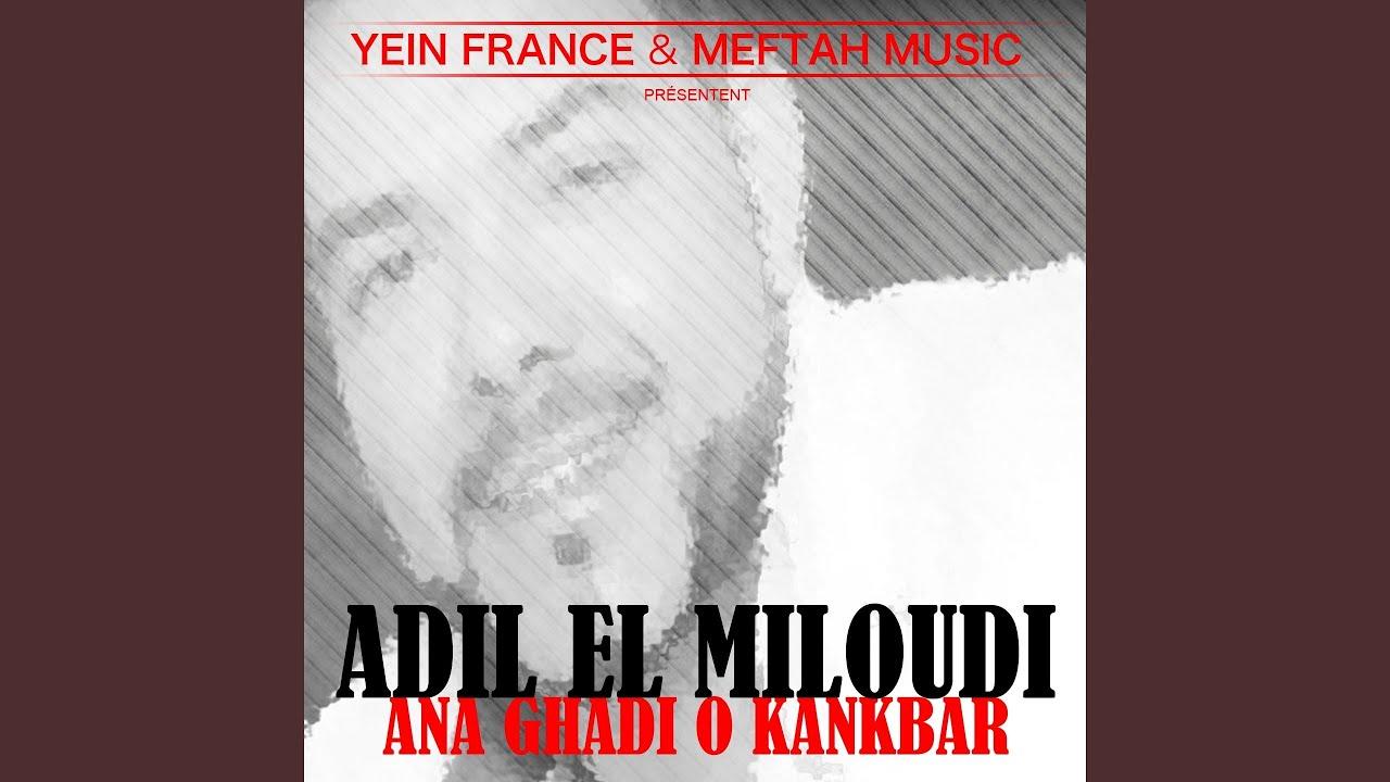 Download Mankhesarch Rijal