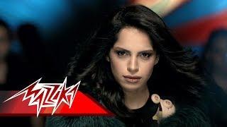 Rayeh Beya Feen  - Amal Maher رايح بيا فين - امال ماهر