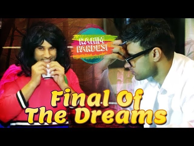 Final Of The Dreams   Rahim Pardesi   Talk Shows Central