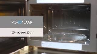 Микроволновые печи LG с сенсорным управлением