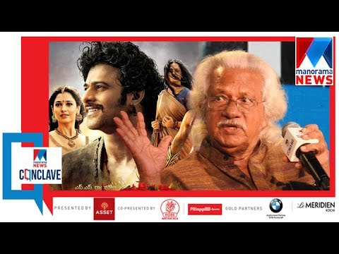 Films like baahubali creates negative impact on audience, says Adoor   | Manorama News