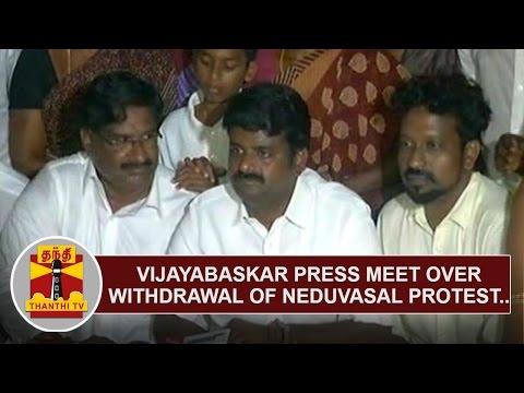 Minister Vijayabaskar Press meet over withdrawal of Neduvasal protest   Thanthi TV