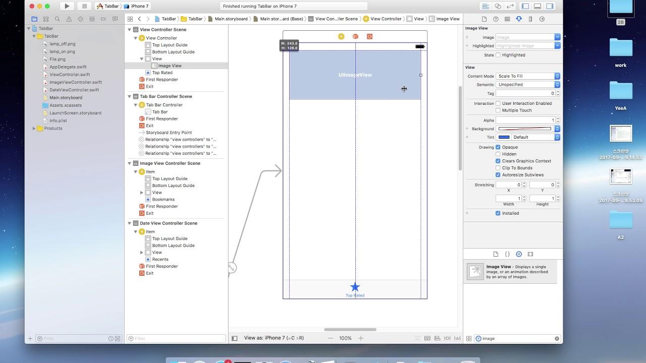 Drawing Line Xcode : Xcode tabbar 2 youtube