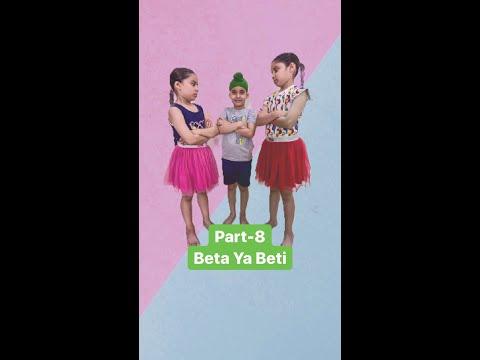 Part-8 Beta Ya Beti - Based On Real Story