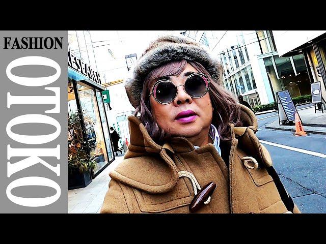 【ファッション】ジェンダーレス音子のベストコーデ紹介【Vlog】