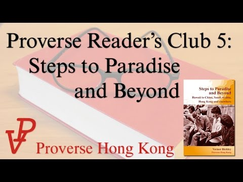 Proverse Readers' Club 5: Steps to Paradise