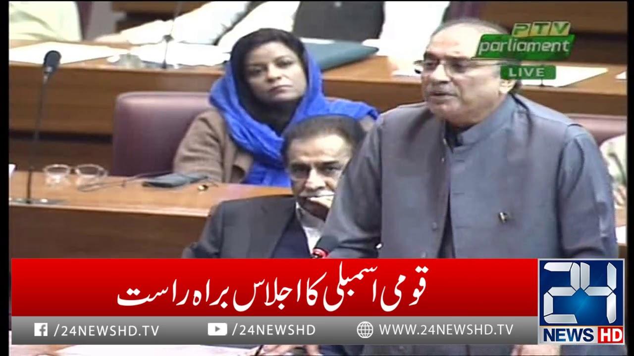 Asif Zardari FULL Speech in National Assembly | 14 Jan 2019