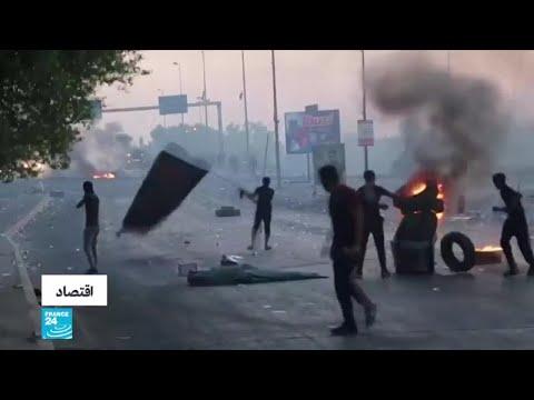 كيف انعكست المظاهرات العراقية على الاقتصاد؟  - 13:54-2019 / 11 / 5