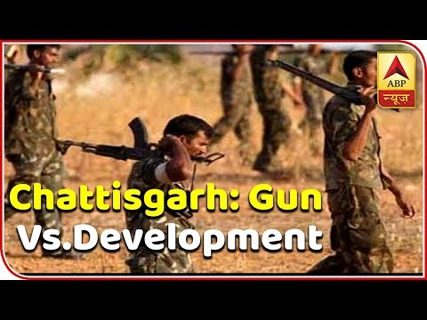 Kaun Banega Mukhyamantri: 'Gun vs Development' In Chhattisgarh's Bastar | ABP News