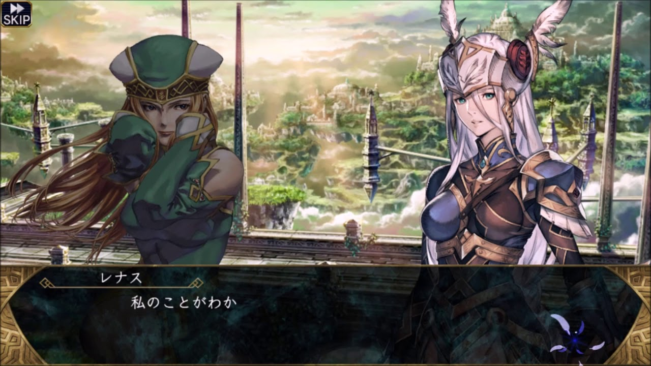 Valkyrie Anatomia free cheat codes download