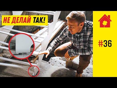 ТОП-7 ошибок при выборе лестницы для дома. Часть 2