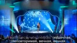 Жанна Фрицке и Вера Брежнева   Звенит январская вьюга