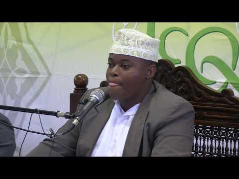 Qari Ebrahim Ramadhan (Tanzania) thumbnail