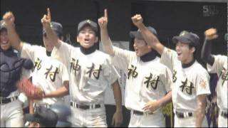 20110723神村学園VS薩摩中央(鹿児島大会決勝)