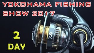 Новинки рыболовной выставки в Японии 2017 (Yokohama). Daiwa, DUO, ValkeIN, Nories, Sunline, Tenryu.