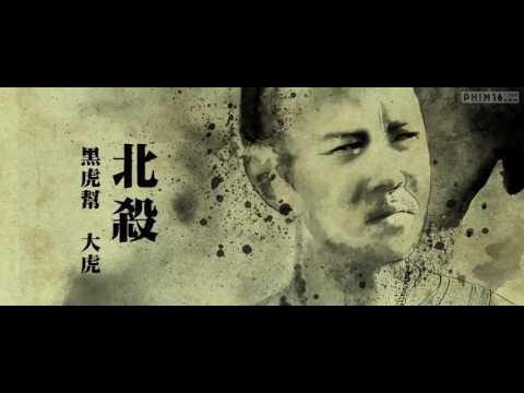 Hoàng Phi Hồng  Bí Ẩn Một Huyền Thoại HD LỒNG TIẾNG 2014