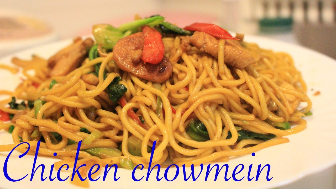 Chicken chowmein easy recipe nepali style youtube chicken chowmein easy recipe nepali style forumfinder Images