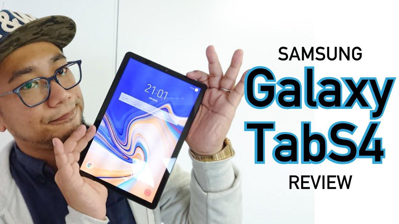 【実機レビュー】Galaxy Tab S4 vs. iPad Pro 10.5【比較】 - YouTube