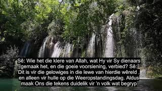 Download Hoofstuk 7 The Heights, Healing Quran Recitation, 90+ Taal Ondertitels