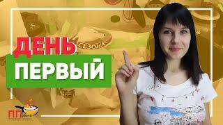 ПРОСТОЕ и ПОЛЕЗНОЕ меню на день/3 БЛЮДА В МУЛЬТИВАРКЕ