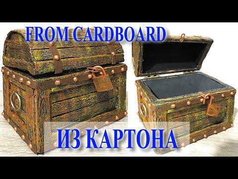 Пиратский сундук из коробки своими руками