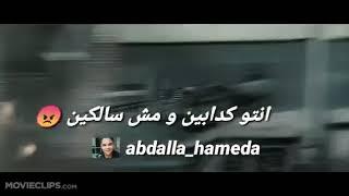 منكم مش مستنى حسن شاكوش