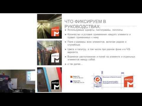 Видео Планирование и проектирование домов