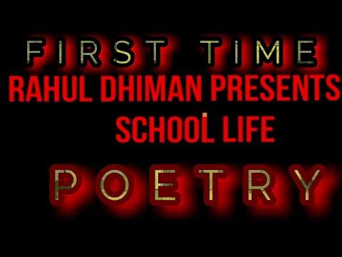 SCHOOL LIFE  POETRY PART 1  Ll Rahul Dhiman☺️