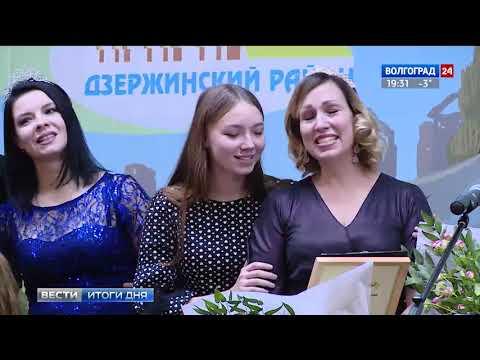 В Дзержинском районе чествовали многодетных мам