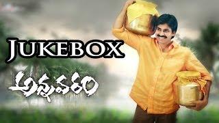 Annavaram Telugu Movie || Full Songs Jukebox || Pawan Kalyan, Aasin