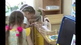 «ФГОСы в детских садах