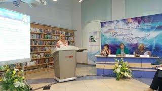 нИМРО Курсы повышения квалификации. Вводный вебинар (21.08.17)