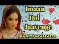 Imaan Dol Jaayenge Remix Dj Song || Nehlle Pe Dehlla Songs || Sanjay Dutt || Saif Ali Khan