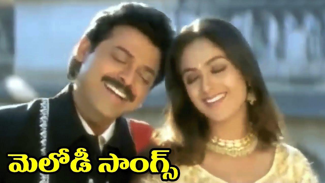 Telugu melody songs in single file pdf