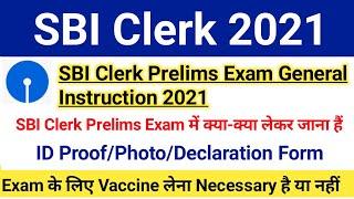 SBI Clerk Prelims Exam General Instruction 2021|Exam में क्या-क्या लेकर जाना हैं ID Proof|#sbija2021