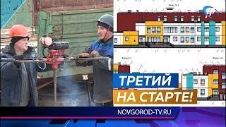 Три новых детских сада в Великом Новгороде построят компании из Санкт-Петербурга