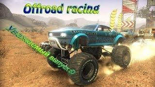 Offroad racing (Внедорожние гонки)