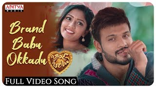 Brand Babu Okkadu Full Video Song || Brand Babu Video Songs || Sumanth Shailendra, Eesha Rebba