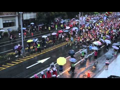 遊台灣-樂活篇