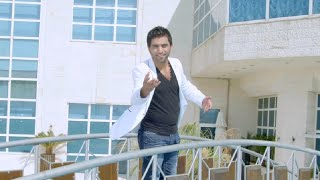 محمد الفارس - احضني / Mohammed Alfaris - Ahdone