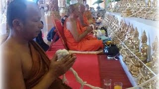 Pra Ajarn Gorp Chai Blessing Amulets