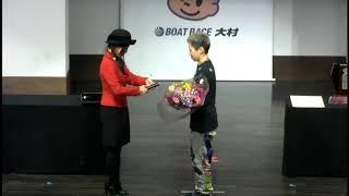 G3オールレディース競走 優勝者表彰式 thumbnail