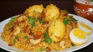 കുക്കറിൽ ഒരു അടിപൊളി മുട്ട ബിരിയാണി | Egg biriyani in pressure cooker | Nimshas Kitchen