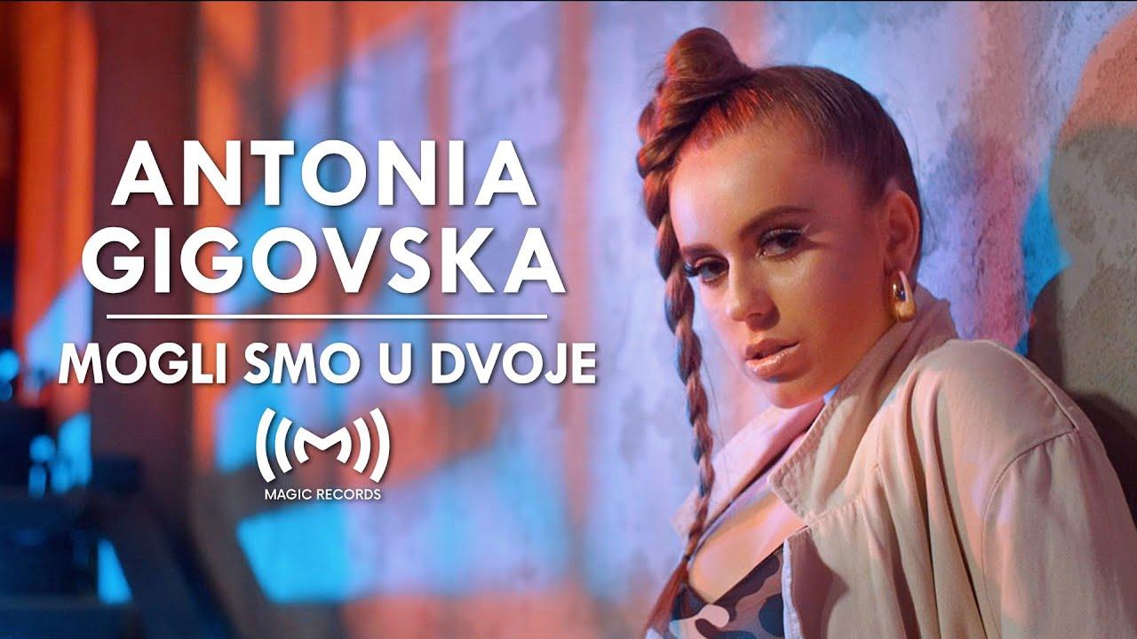 """""""Mogli smo u dvoje"""" е новата хит песна на Антониа Гиговска"""